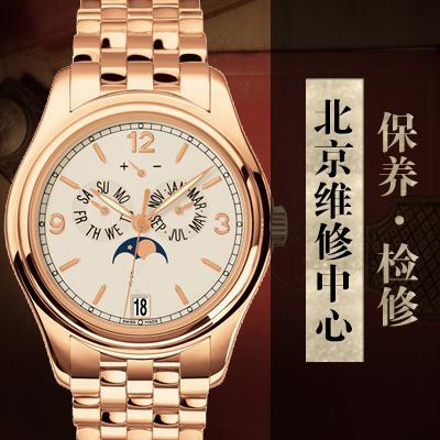 百达翡丽(Chopard Philippe)宣布推出新型飞行员式手表(图)